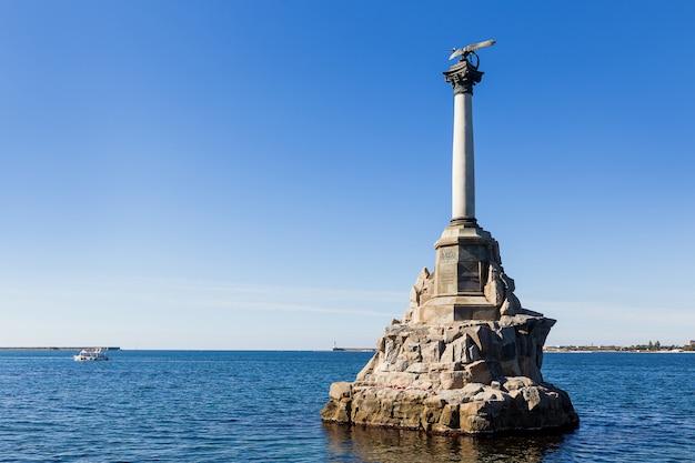 セヴァストポリ湾への入り口を遮るためにロシアの船を散乱させた記念碑。 Premium写真