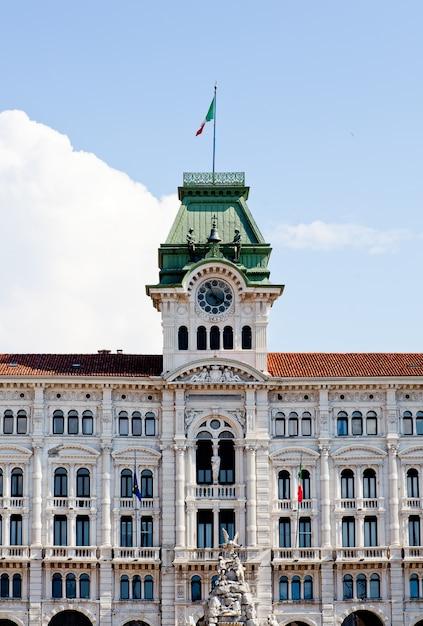 市庁舎、トリエステ Premium写真