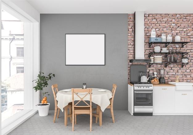空の水平フレーム、アートワークの背景、インテリアとキッチン Premium写真