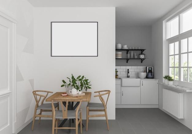 水平フレームの壁と北欧のキッチン Premium写真