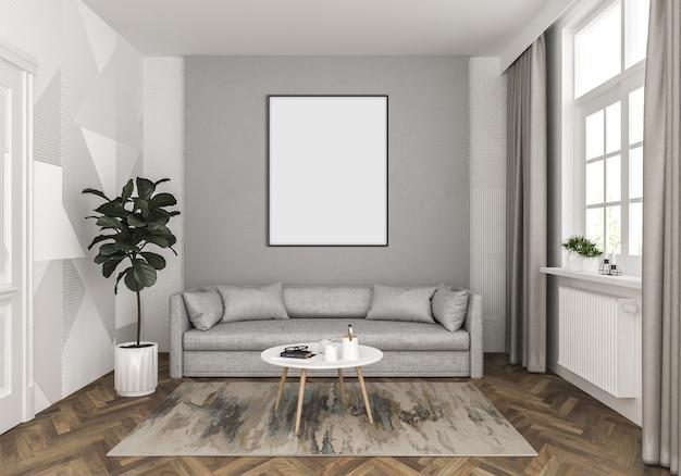 垂直フレーム付きのリビングルーム Premium写真