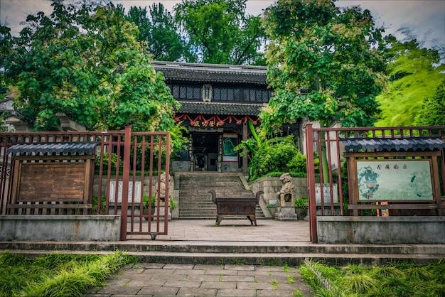 中国古い庭 無料写真
