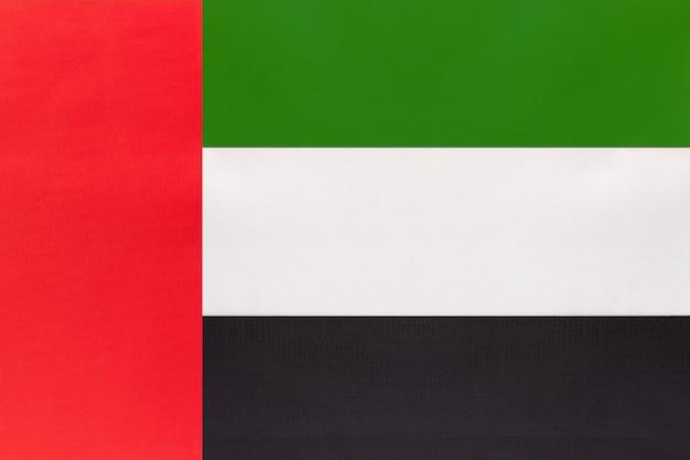 アラブ首長国連邦の国旗 Premium写真