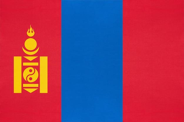 モンゴル国の布旗繊維の背景、世界アジアの国のシンボル、 Premium写真