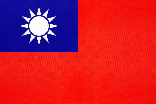 台湾国家の布旗繊維の背景、世界のアジアの国のシンボル、 Premium写真