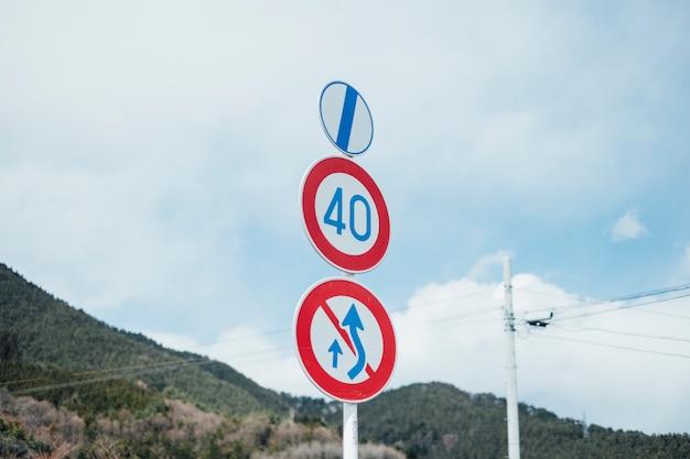 交通標識とシンボル 無料写真