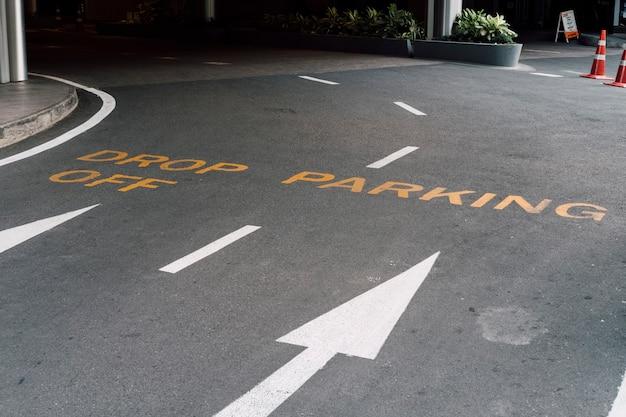 Способ высадки и парковки Бесплатные Фотографии