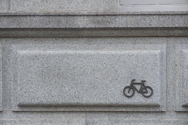 自転車サイン駐車場 無料写真