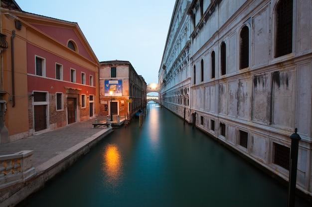 Улица пересекает канал Бесплатные Фотографии