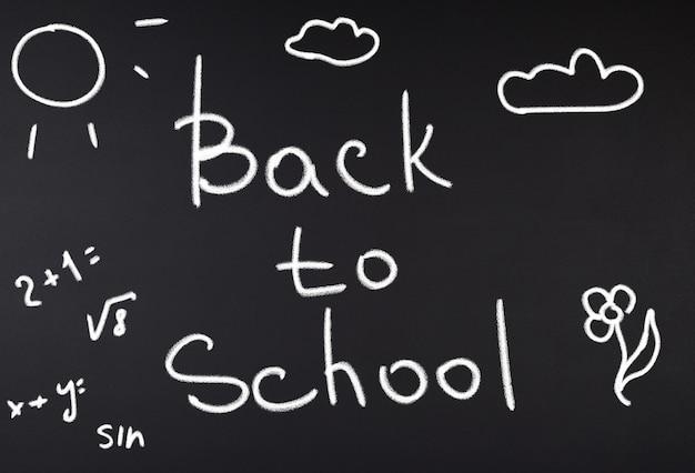 ブラックチョークボードと、学校に戻って碑文、フルフレーム Premium写真