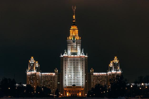 Московский государственный университет им. м.в. ломоносова Premium Фотографии