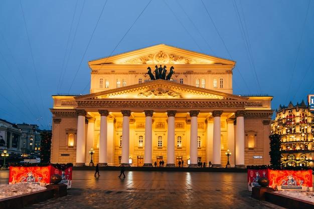 モスクワボリショイ劇場またはビッグシアター Premium写真