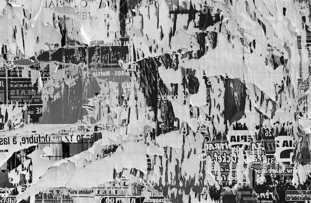 Серый гнилые стены Бесплатные Фотографии