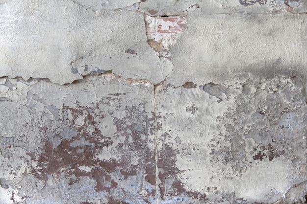 Ветхие бетонная стена Бесплатные Фотографии