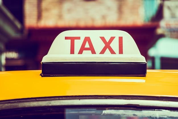 タクシー乗り場のサイン 無料写真