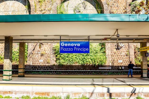 Станция на вокзале. крупный план. Premium Фотографии