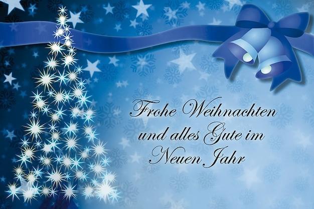 星の木のクリスマスカード 写真素材 無料ダウンロード