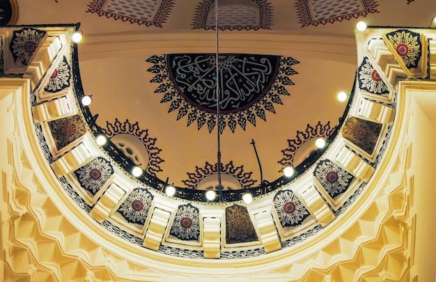 正統派の巡礼者たちはクリスマスにアヤソフィアモスクを訪れました。 Premium写真