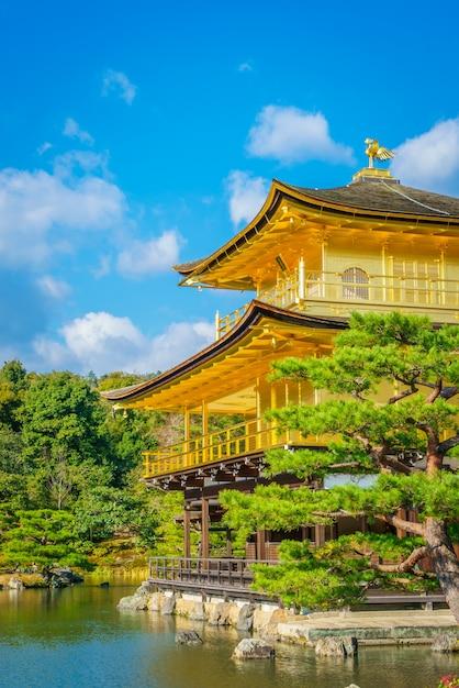 金閣寺、京都、日本の「金閣寺」 無料写真