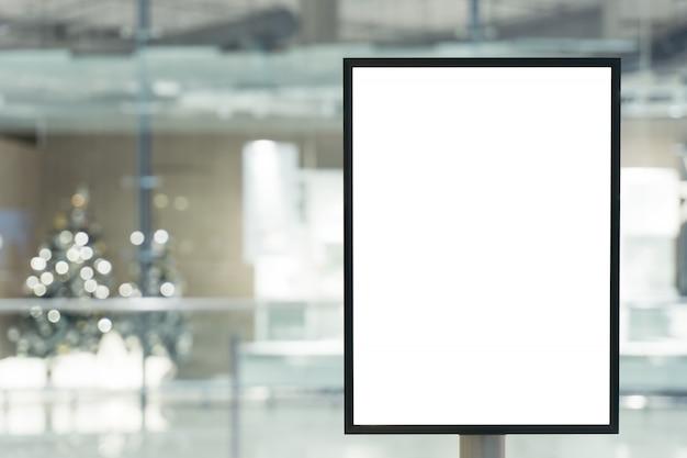 パブリックディスプレイ看板モールの木 無料写真