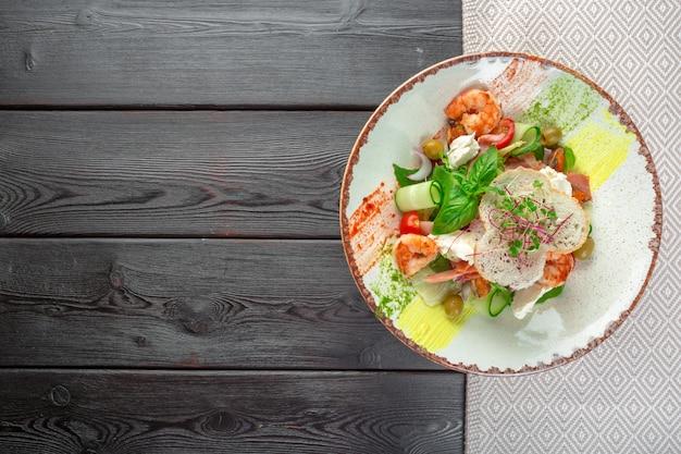 Салат из свежих морепродуктов с креветками и зеленью Premium Фотографии