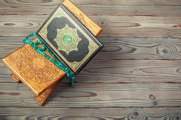 スタンド上のコーランの聖典 Premium写真