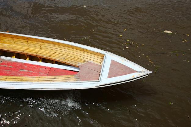 Деревянная лодка Бесплатные Фотографии