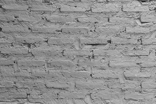 空の灰色のレンガの背景 無料写真