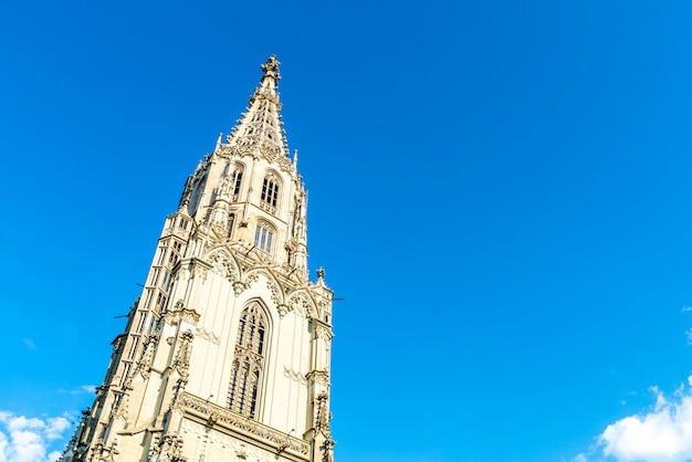 スイスのベルナー大聖堂 Premium写真