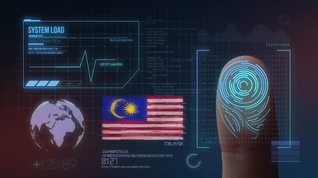 指紋バイオメトリック走査識別システムマレーシア国籍 Premium写真