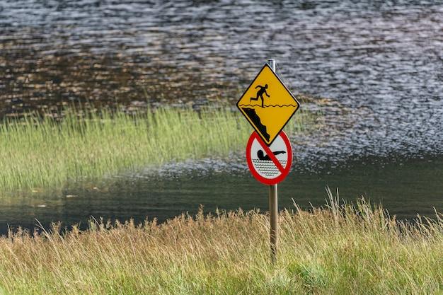 グレンダーロッホアッパー湖での水泳の禁止。 Premium写真