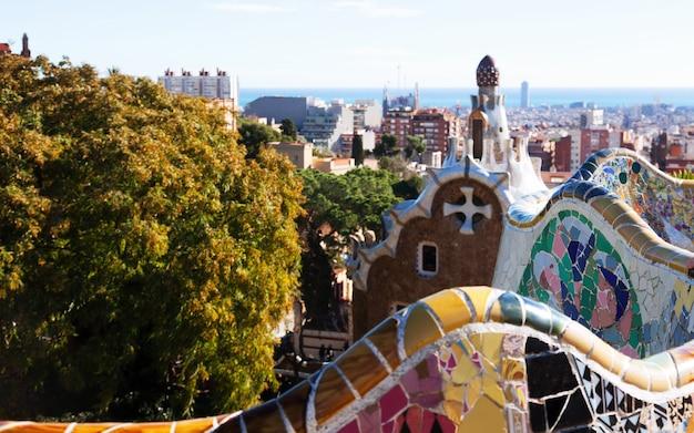 パークグエルの断片。バルセロナ 無料写真