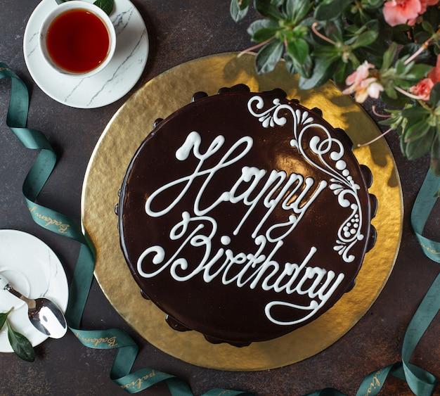 お誕生日おめでとうケーキトップビュー 無料写真