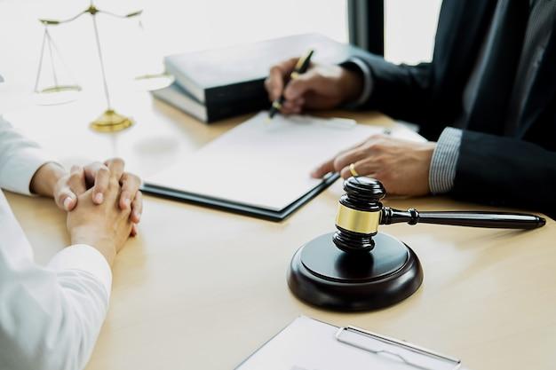 法と法律サービスの概念 Premium写真