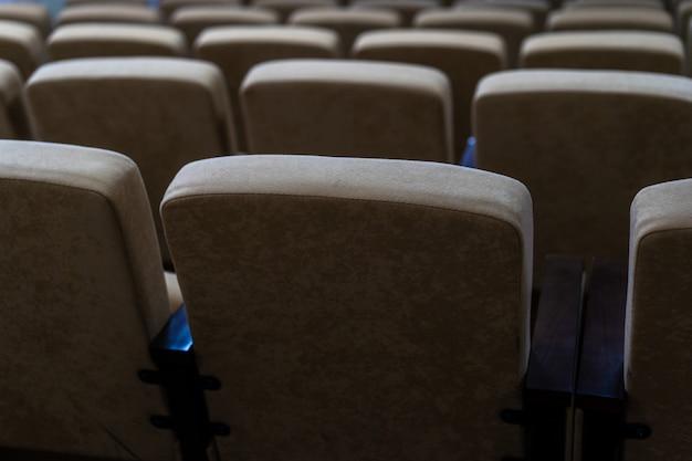 Сидения в киноконцертном зале Premium Фотографии