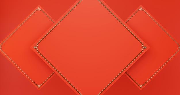 現在の製品、豪華なミニマリストの空の赤い正方形の背景 Premium写真