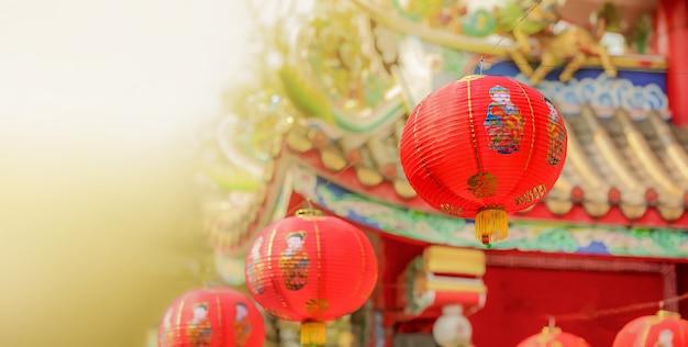 中華街の中国の新年のランタン。 Premium写真