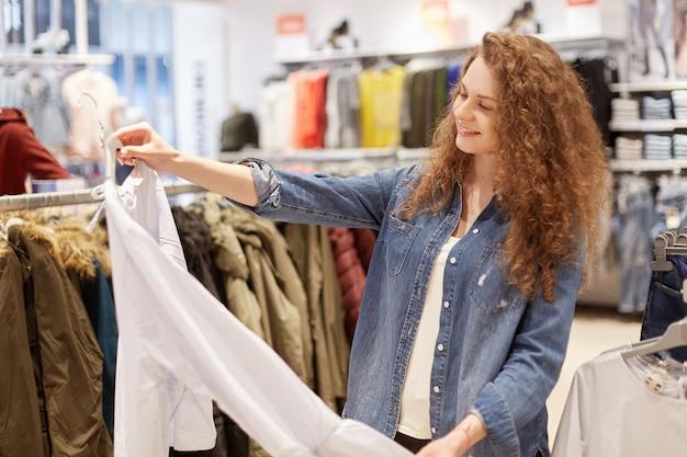 купить блузку в каталоге hoolly.ru