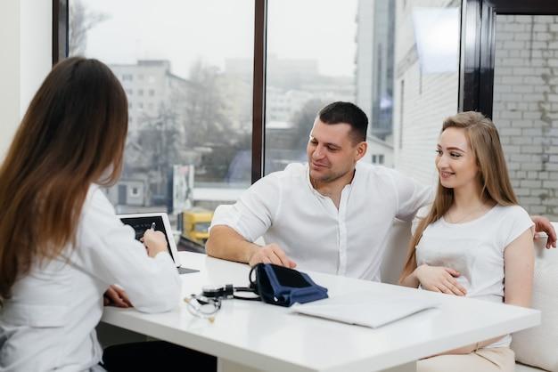超音波検査後の婦人科医の診察で若いカップル。妊娠と健康管理 Premium写真