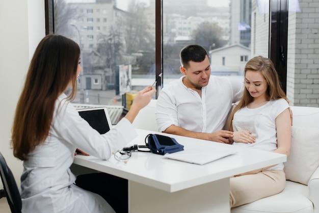 超音波検査で婦人科医の診察を受けた若いカップル。妊娠、そして健康管理。 Premium写真