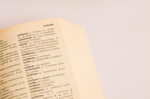 辞書のページのクローズアップ 無料写真