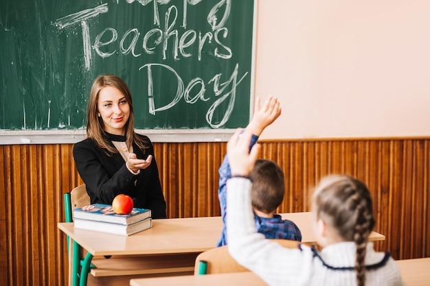 Картинки спроси у учителя