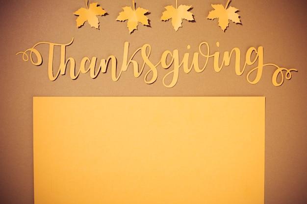 茶色の背景に感謝祭のレタリング 無料写真