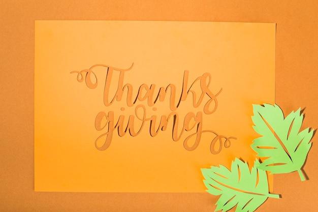 小切手を切った感謝祭レタリング 無料写真