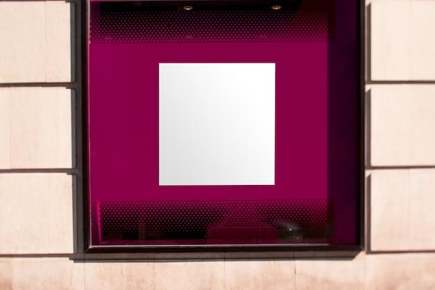 壁に白いブランクの看板 無料写真