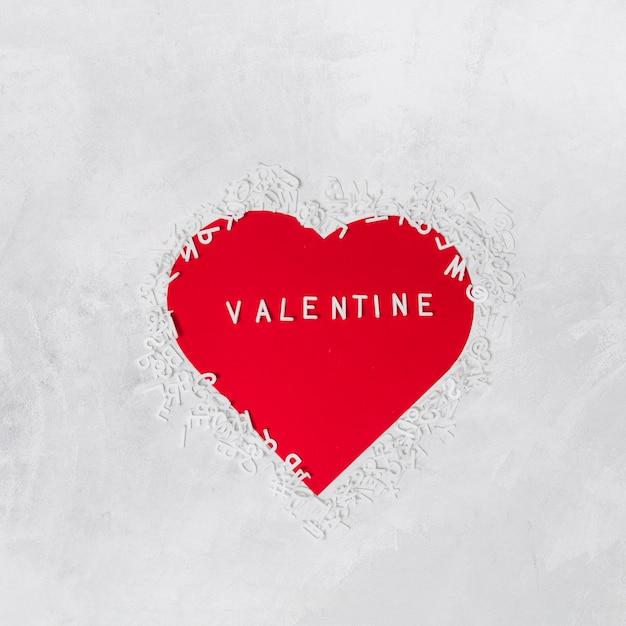 Картинки с надписью ты мой валентина
