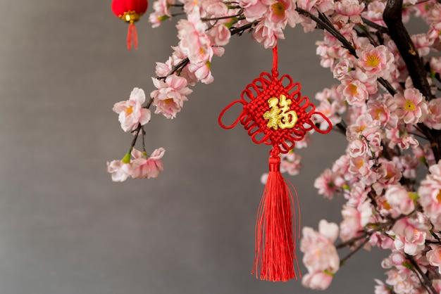 Цветочное китайское новогоднее украшение Бесплатные Фотографии