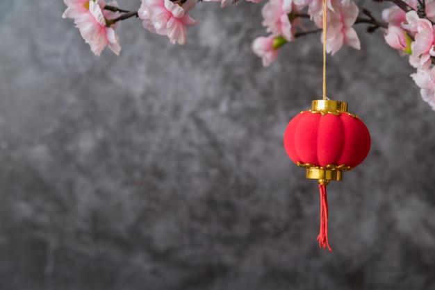 花の中国の新年装飾 無料写真