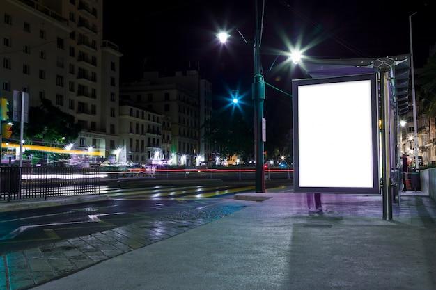 夜の街の明かり 無料写真