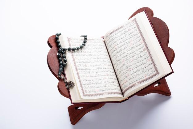 表示をサポートしてコーランを開く 無料写真